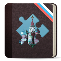 [FREE] JigBook Russia - Jigsaw about Russia-apicon_256.png