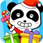 FREE:Merry Xmas HD By BabyBus-1.png