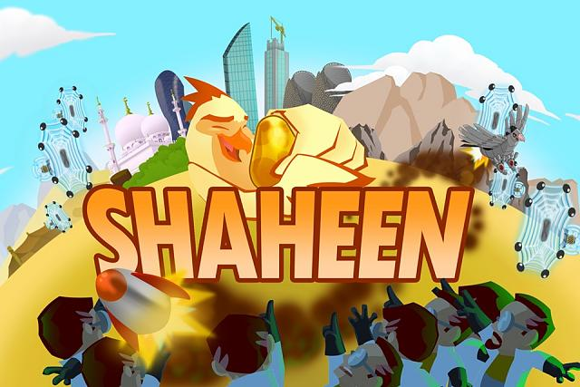 Let's Play Shaheen Game (Everybody will love this game)-image.jpg