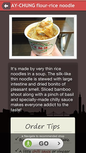 Taiwan Shilin Night Market Food Guide - free-pre_e_2.jpg