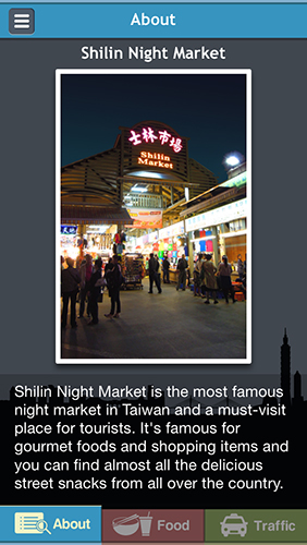Taiwan Shilin Night Market Food Guide - free-pre_e_5.jpg