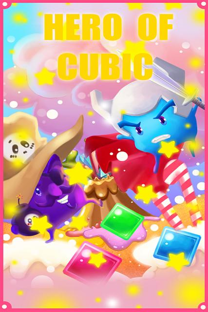 Hero of Cubic: A brand new iOS game to draw your attention-intro-picture.jpg