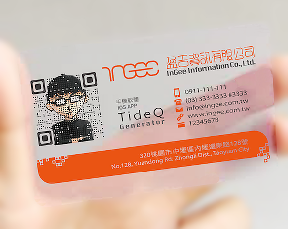 Tide Q+ QR Code Generator - Merge your photo, image or illustration with QR Code!-661f34_6750f0c670374c388f6594bbb5f1f2d0.png
