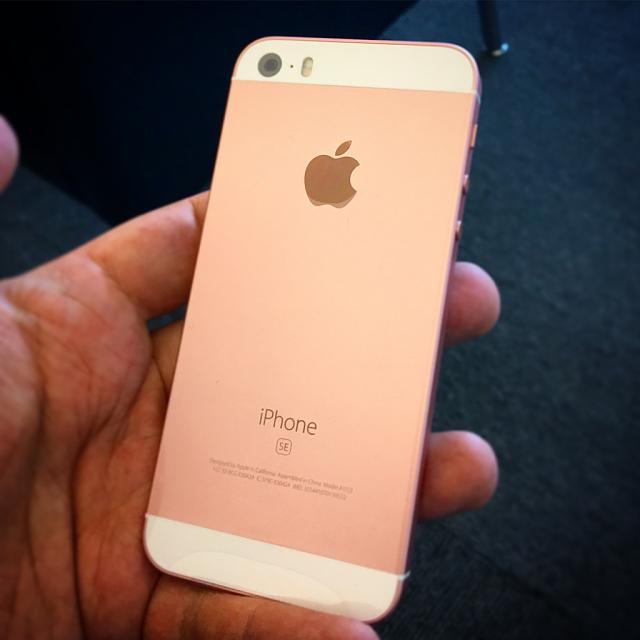 iPhone SE: AMA!-imageuploadedbyimore-forums1458683412.912064.jpg