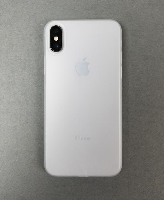 peel case iphone xs