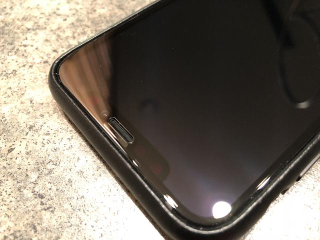Glass screen protector or not???-img_2821.jpg