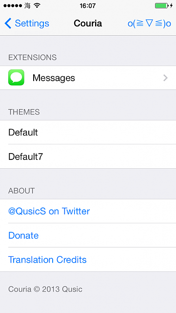 Couria: Quick Reply/Quick Compose Extension-couria3.png