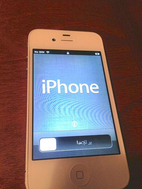 Apple iPhone 4 8GB for AT&T-img_0747.jpg