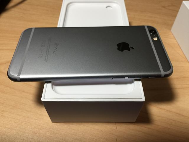 WTS: VZW 64GB iPhone 6 Space Gray-imageuploadedbyimore-forums1414260314.976494.jpg