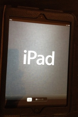 Official I have my iPad mini thread!-imageuploadedbyimore-forums1355698811.661402.jpg